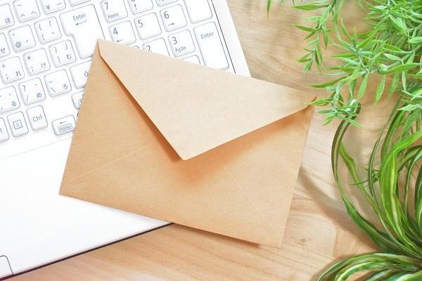 メールでオンラインカウンセリングにご招待