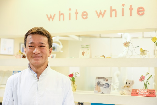 ホワイトホワイト総院長・石井府中