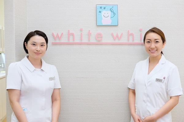 ホワイトニングの種類